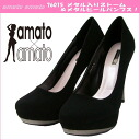 Amato amato 76015 metal with storm & GTS special pumps
