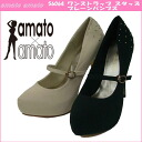 Amato amato 56064 one strap studded pumps