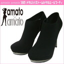 Amato amato 76505 metal with storm & GTS special プレーンブー tea