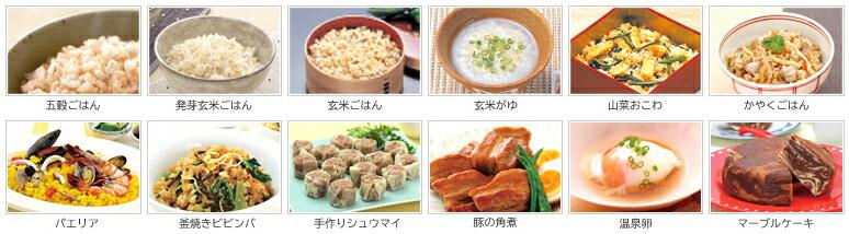 Rice 1 cooker tiger liter