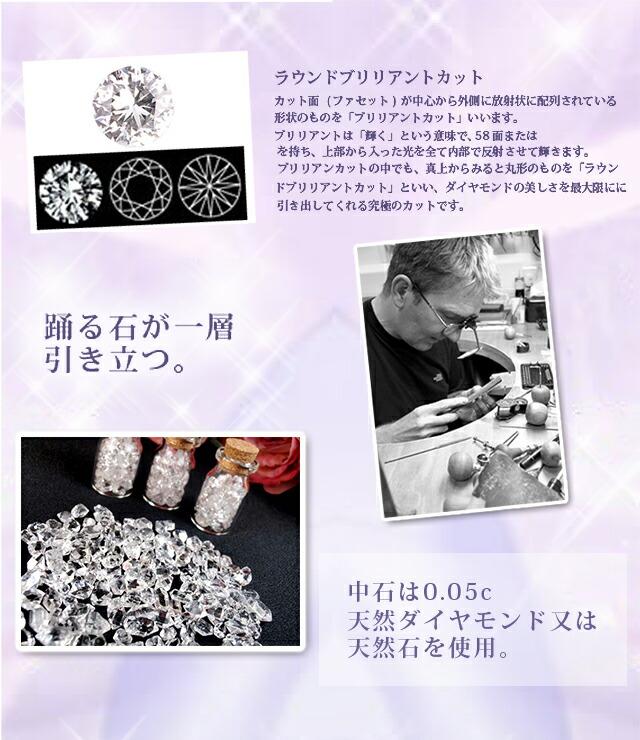 疑わしい ダンシングストーン saens サーンス 店 選べる24種類 天然ダイヤモンド使用 k10 ホワイトゴールド 揺れるジュエリーは特許申請済みのジュエリーです