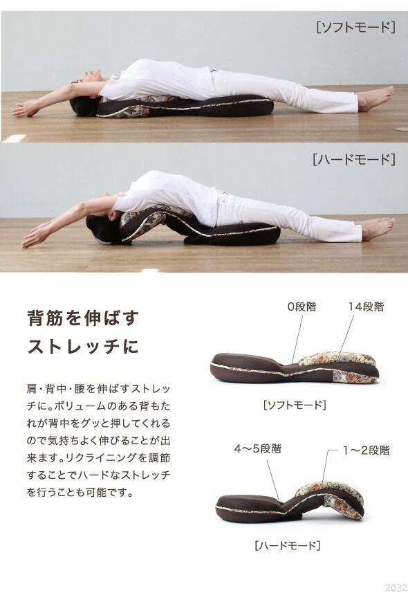 背筋がGUUUN美姿勢座椅子クラシカル 背筋を伸ばすストレッチにも使える