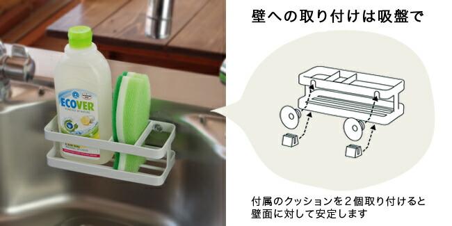 壁への取り付けは吸盤で 付属のクッションを2個取り付けるとより安定します