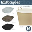 1031-obqt-0011-141