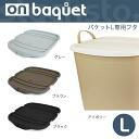 1031-obqt-0011-151