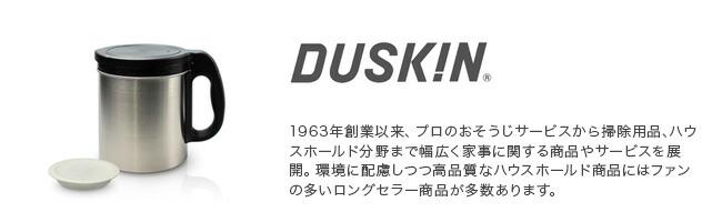���������DUSKIN��