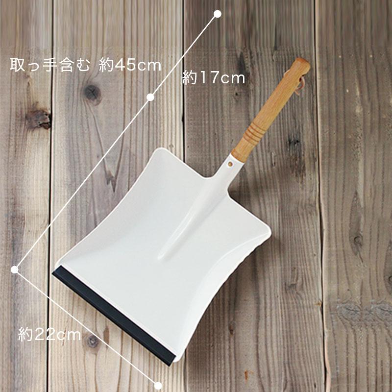レデッカー ダストパン ホワイト(パウダーコーティング ホワイト)