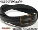 West 130 cm up to support long-belt roller black