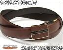 Mens business belt West 130 cm super long belt roller, Brown will work for.