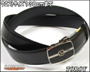 West 130 cm up to support ultra long belt TOROY Koro, black (1)