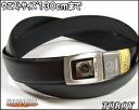 West 130 cm up to support ultra long belt TOROY top-black (3)