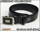 STEFANO VALENTINO (ITALIA) belt business mens (1) type up to 100 cm (66% off)