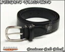 STEFANO VALENTINO (ITALIA) belt business mens (7) type up to 100 cm (66% off)