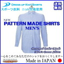 Add a オーダーシャツプル over! Order t-shirt wear knit a comfortable パターンオーダーメイド shirt (K)