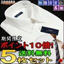 The cotton high white solid regular color chat dress shirt-waishatsu men's suits white y shirt recruit job hunting and ceremonial occasions. Formal wear business shirts white broad