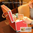 Army type makeup box ◆ large vanity mirror with popular lightweight professional horizontal vertical makeup box cosmetic box cheap storage bin women his female gift gifts sale grandparents day ◆