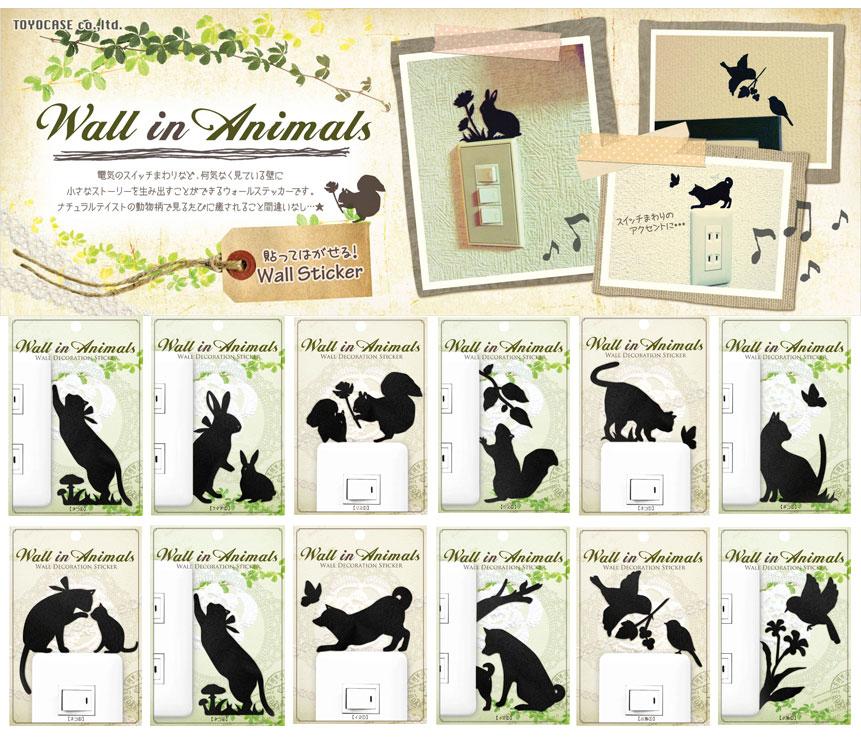 动物森林纸贴画分享展示