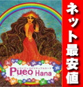 Hawaiian spirituality cards Piero Hana PUEO lead spiritual & healing * more than 5250 Yen in