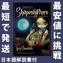 Shapeshifter Oracle cards ★ * your order after 1 week before planned