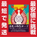 Oracle card in Japan: Japan language version Oracle cards]