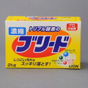 Soap powder for 2 kg of concentration ブリード clothes for lion duties