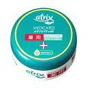 Atrix medicated hand cream jar 100 g