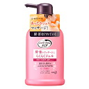 シャワータイムバブ gel cleaner 250 ml rose fragrance