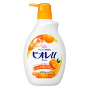 *It is 550 ml of orange pumps smartly biI u