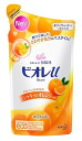 BiI u repacks an orange smartly; 400 ml