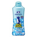 Kao Bab exhilarating shower mild cool 250 ml