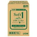 Lion business for softening conditioner in shampoo scchliddodrant 10 l