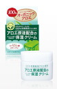 Natural juju humidity retention cream A 50 g