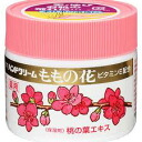 Flower hand cream C 70 g of the peach