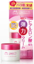 Juju Aqua moist moisturizing moisture cream K 50 g