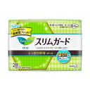 Laurier Speed merit shampoo s sanitary 28 Ko