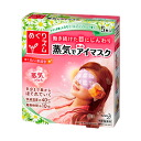 Tour SM steam hot eye mask Chamomile 5