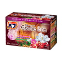 12 tablets of vav exotic spas case