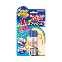 No Serbia mosquito spray B 200,