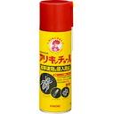 Sun アリキンチョール 450 ml