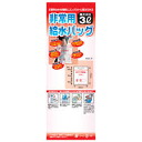 * Emergency water supply bag 3 L for 1 piece