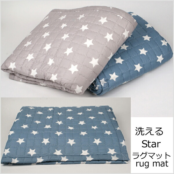 i-star-rug