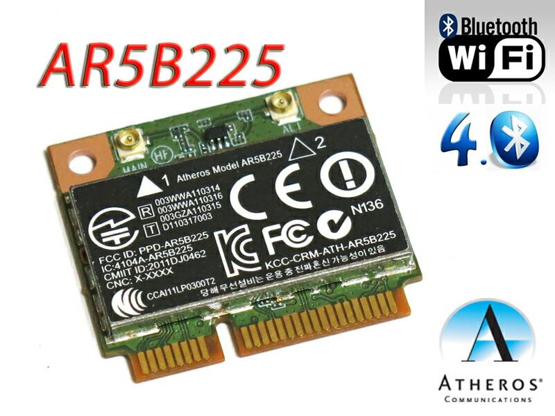 скачать драйвер для atheros ar5b225