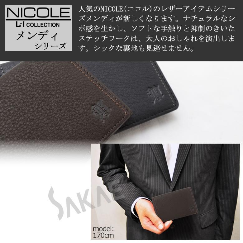 NICOLE����