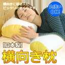 Horizontal pillow 10P13oct13_b fs3gm