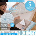 Dehumidification 7 layer washable bed pad (with waterproof, antibacterial and anti-odour ) nice DRI (single) 10P13oct13_b