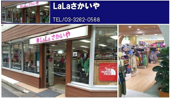 LaLa��������
