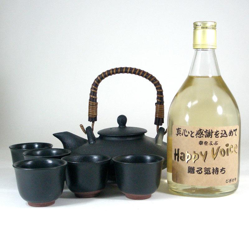 伝統の黒千代香セット