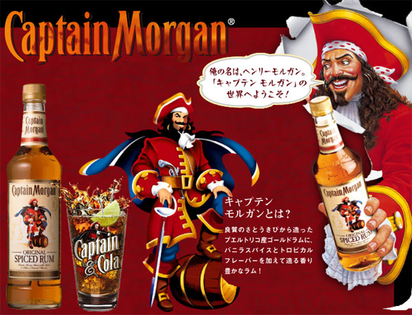 Captain Morgan Tattoo;. Japan has not been released, a valuable program.