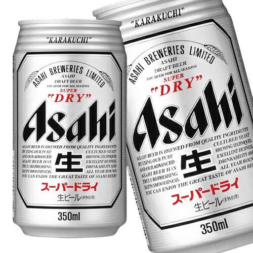 アサヒ スーパードライ 350ml×24本 「北海道、沖縄、離島は送料無料対象外です。」【5~8営業日以内に出荷】【送料無料】