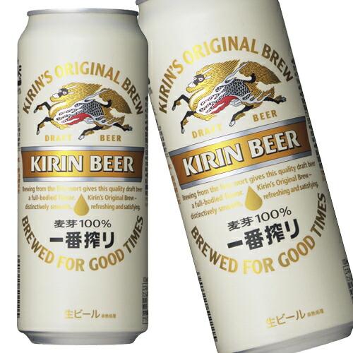 キリン 一番搾り生ビール 500ml×48本「北海道、沖縄、離島は送料無料対象外です。」【3~4営業日以内に出荷】【送料無料】【ym-summergift2014】【me】